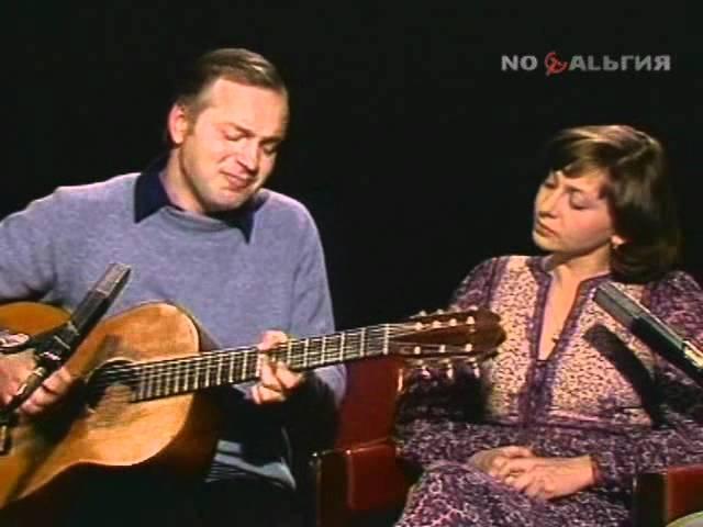 Сергей Никитин, Татьяна Никитина Под музыку Вивальди