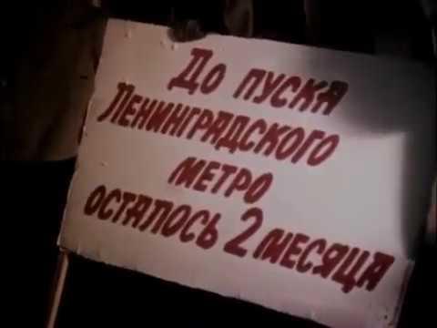Нина Ургант (за кадром) Встретимся в метро