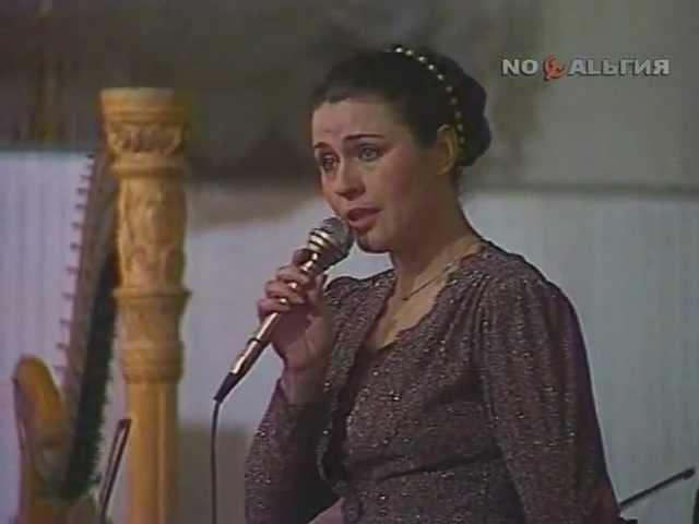 Валентина Толкунова А я вижу