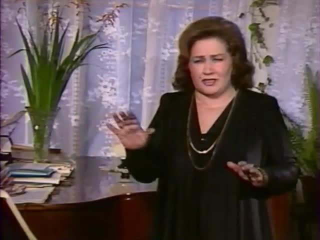 Ирина Архипова Усни, печальный друг