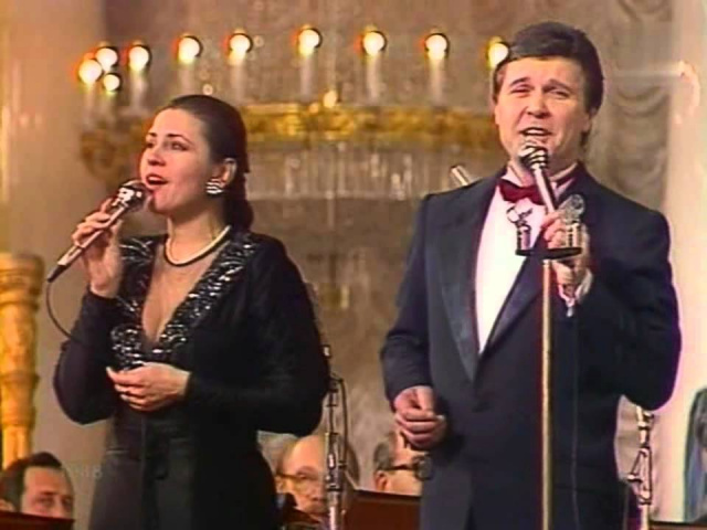 Валентина Толкунова Лев Лещенко До свидания, Москва