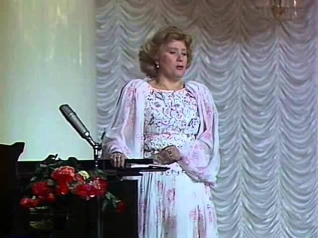 Елена Образцова Расстались гордо мы