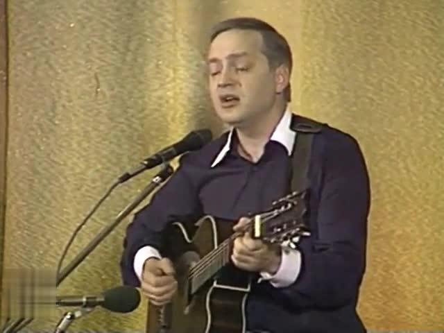 Сергей Никитин Почтальонка