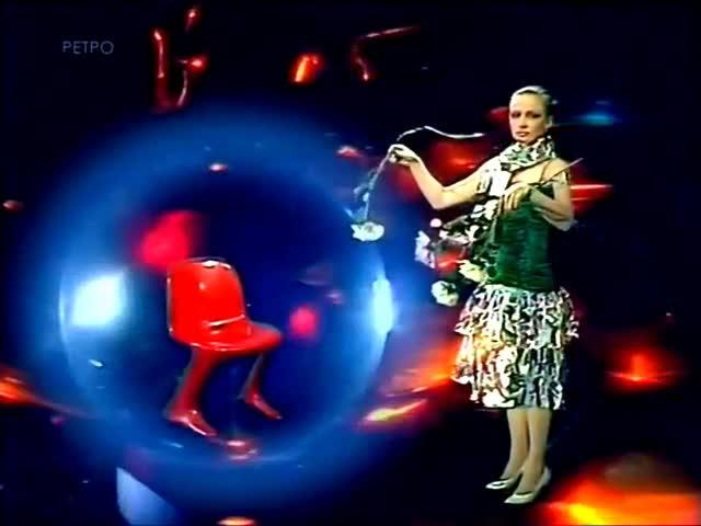 Ольга Зарубина Игрушка