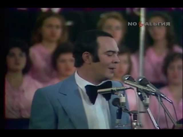 Муслим Магомаев Куба - любовь моя