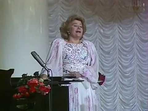 Елена Образцова Я Вас любил