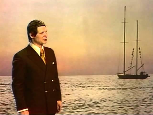 Эдуард Хиль Как провожают пароходы