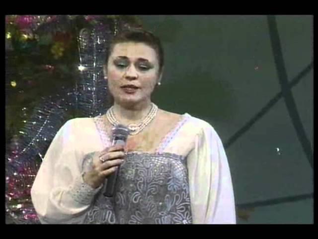 Валентина Толкунова Признание