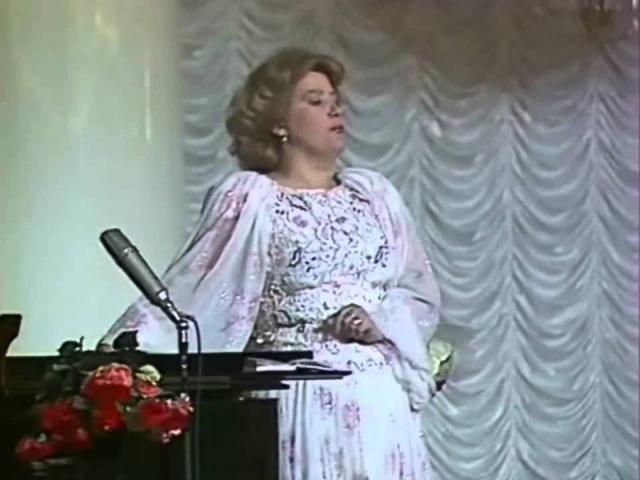 Елена Образцова Я здесь, Инезилья