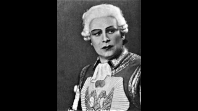 """Пётр Селиванов Ария Елецкого из оперы """"Пиковая дама"""""""