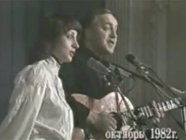Сергей Никитин, Татьяна Никитина Песенка о поле чудес