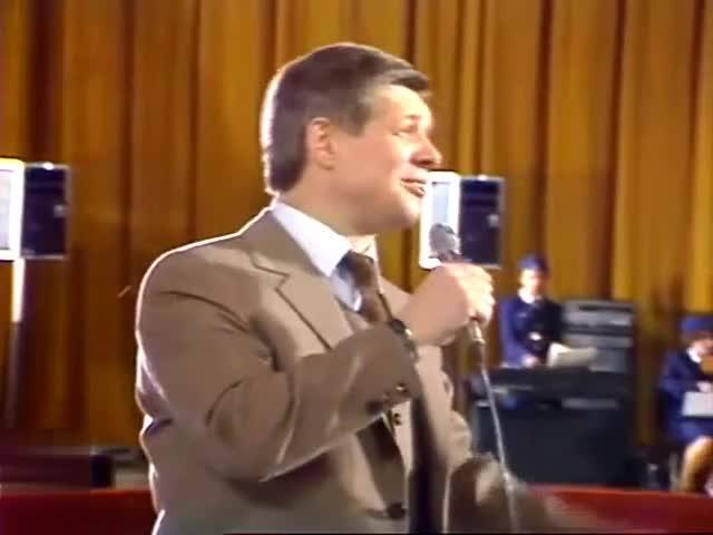 Эдуард Хиль Пора в путь-дорогу