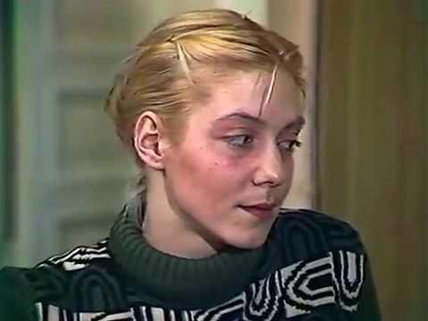 Ирина Селезнёва, Альберт Филозов Смотри, обычное ненастье