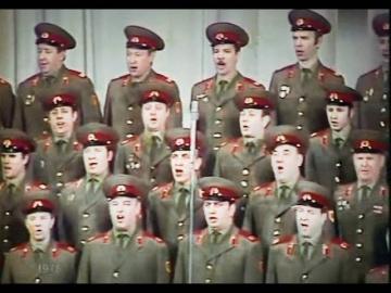 Ансамбль Советской армии Солнце скрылось за горою