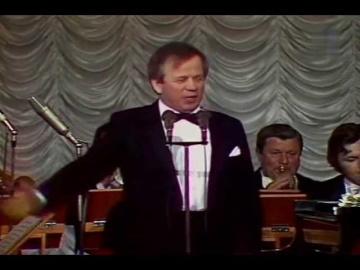 Юрий Богатиков Дорога на флот