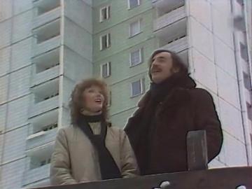 Михаил Боярский, Ольга Зарубина Небо детства