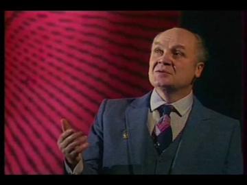 Владимир Трошин Чёрные ресницы, чёрные глаза
