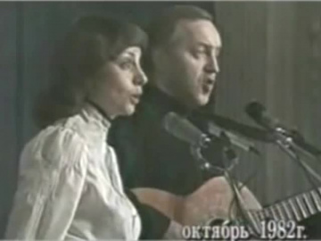 Сергей Никитин, Татьяна Никитина Песенка о Моцарте