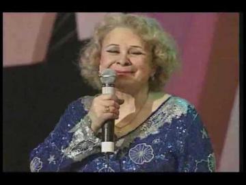 Тамара Миансарова Мамин праздник