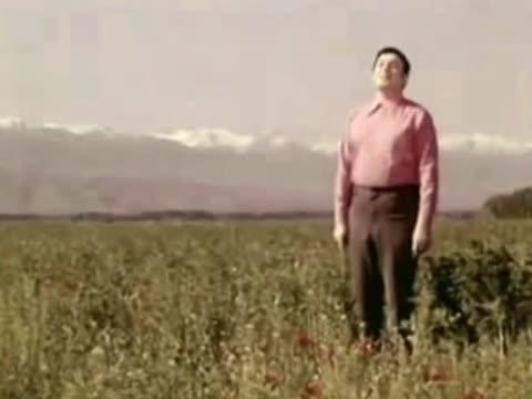Лаки Кесоглу Песня чабана