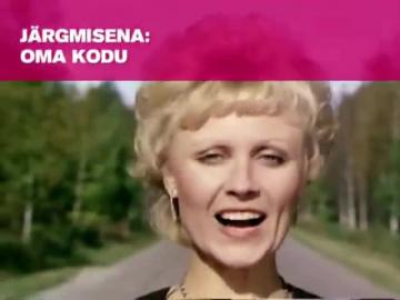Анне Вески Позади крутой поворот