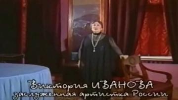 Виктория Иванова Утро туманное