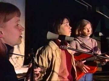 Ада Якушева, Татьяна Визбор, Дарья Кусургашева Я приглашаю вас в леса