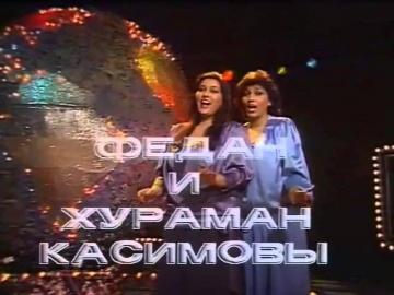 Фидан Касимова, Хураман Касимова Итальянская тарантелла