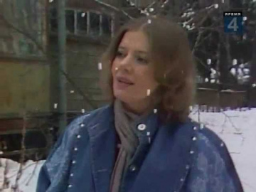 Людмила Сенчина Улетаешь, милый