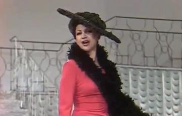 Роксана Бабаян Луна