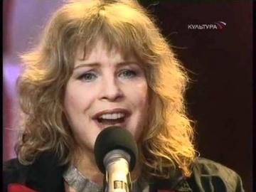 Нателла Болтянская Аутодафе