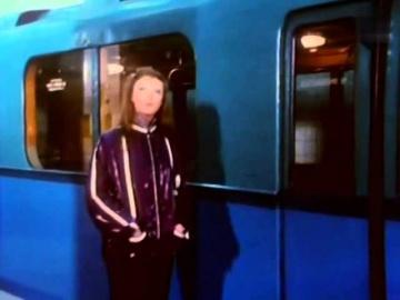 Ольга Зарубина На последней станции метро