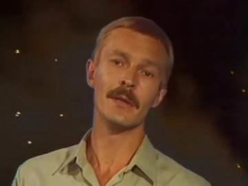 Сергей Сазонтьев Есть ли в космосе. кроме нас, живое существо?