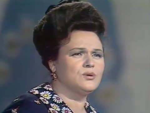 Людмила Зыкина Ветераны