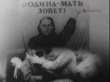 Ансамбль Советской Армии До свиданья, города и хаты