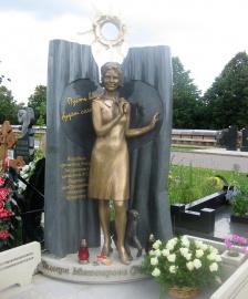 Тамара Миансарова Лебединая песня