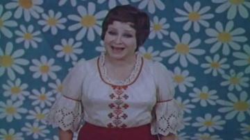 Тамара Миансарова Аленький цветочек