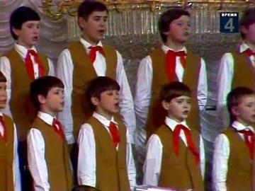 Хор мальчиков училища им. Свешникова Марш нахимовцев
