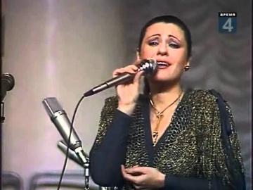 Валентина Толкунова Вы вспомните меня