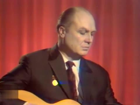 Владимир Трошин Подруженька-гитара