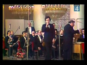 Араик Бабаджанян Встреча