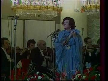 Клавдия Шульженко Старинный вальс