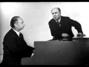 Владимир Трошин Комсомольцы двадцатого года