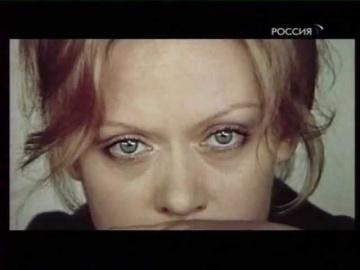 Алиса Фрейндлих Ёлочка