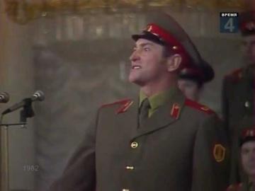 Ансамбль Советской армии Ничего не говорила