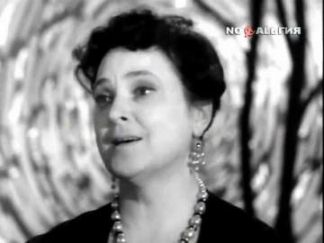 Людмила Геловани В час заката