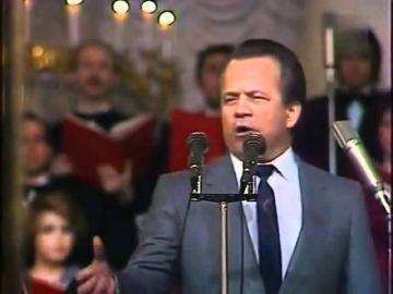 Юрий Богатиков Песня о Севастополе