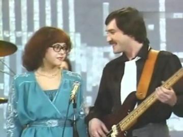 """ВИА """"Верасы"""" Любовь моя"""