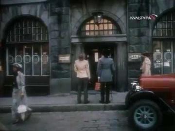 Николай Караченцов, Павел Смеян (за кадром) Огни большого города