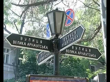 Татьяна Шмыга Песня об Одессе